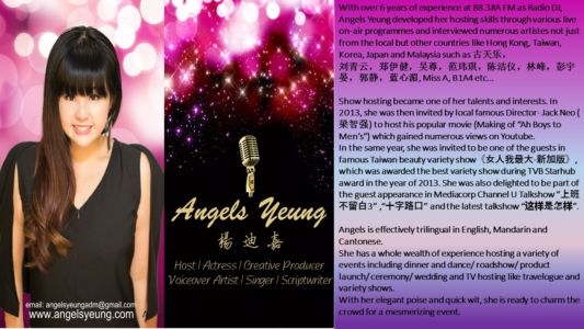 ANGELS YEUNG 1