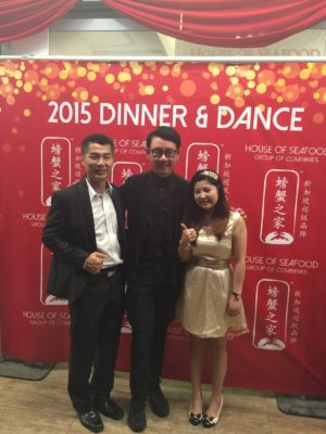 House Of Seafood Dinner And Dance